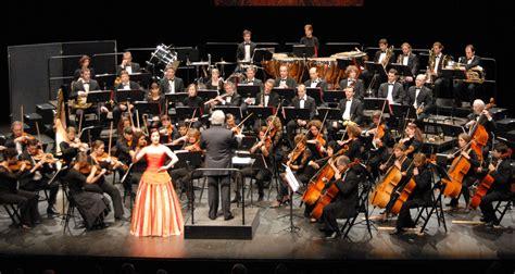 orchestre de chambre de 钁e orchestres