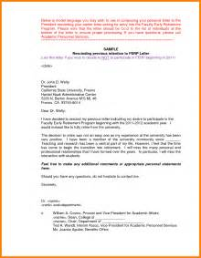Business Letter Format with CC