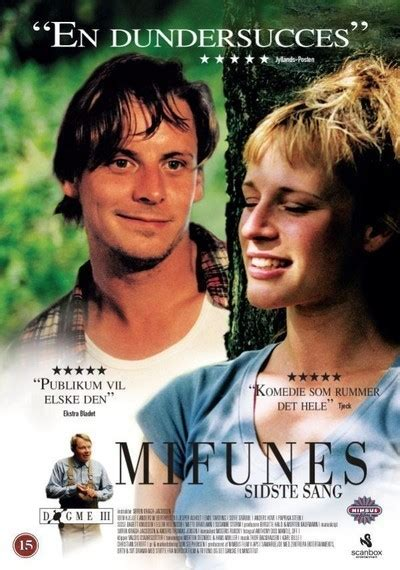 mifune  review film summary  roger ebert