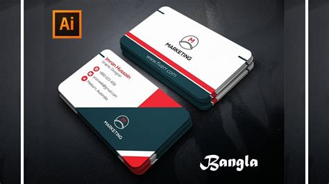 professional business card design  adobe illustrator