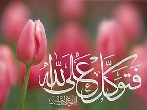 Free Download Islamic Wallpapers For Desktop – HD ...