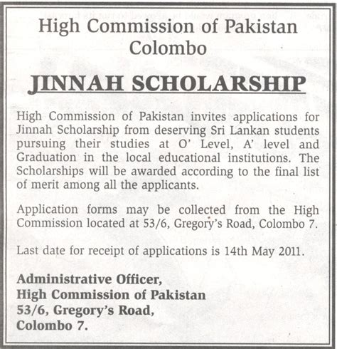 jinnah scholarship for gce o l gce a l and graduation synergyy