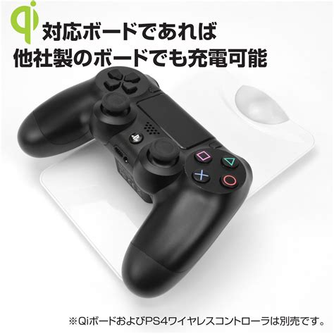 Ps4 Gets Qi Compatible Inductive Wireless Charger To Help