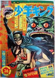Vintage Japanese Batman Comic