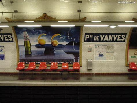 porte de vanves ポルト ドゥ ヴァンヴ駅 パリの地下鉄 メトロ metro a
