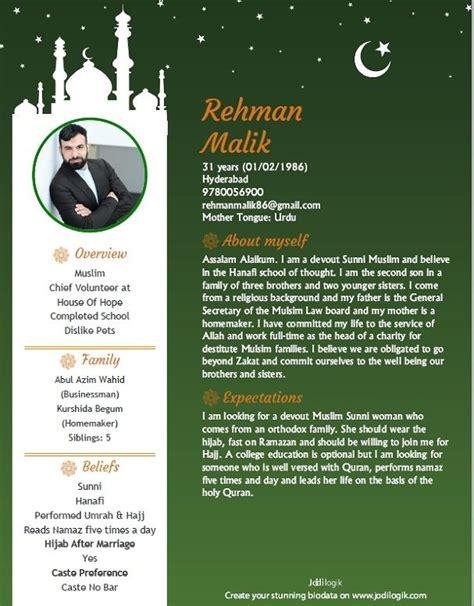 write  muslim marriage biodata samples