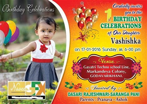 birthday invitation card design hindi check   http