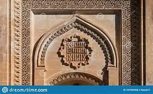 Islamic, Wall, Art, Of, Great, Mosque, Of, Mardin, Turkey