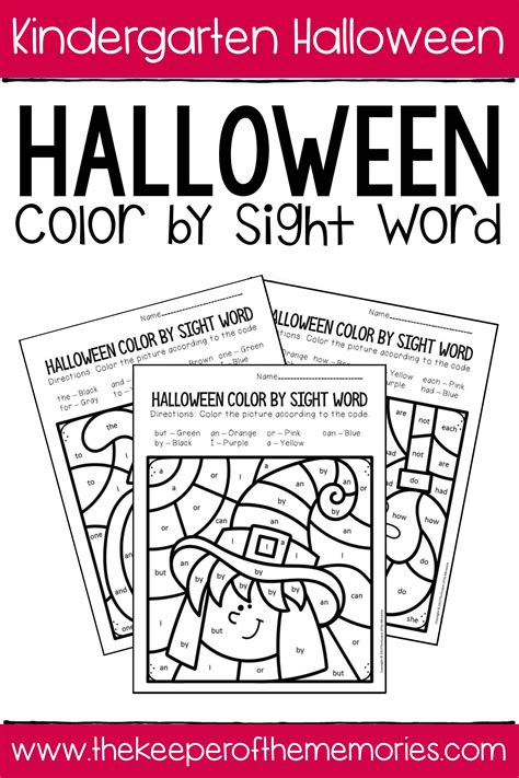color  sight word halloween kindergarten worksheets