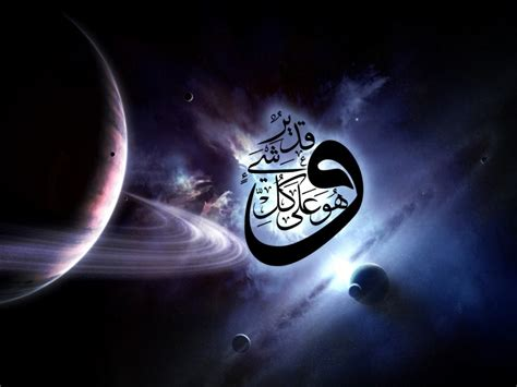 3d Islamic Wallpapers by Islamic 3d Wallpapers Free For Pc