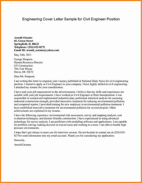 civil engineering graduate cover letter sle