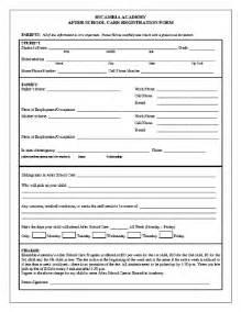 sle after school program registration form after school care program escambia academy