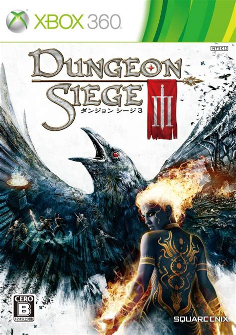 dungeon siege 3 cheats pc dungeon siege iii box for xbox 360 gamefaqs