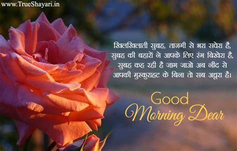 Samjh gyaan se jaada hona chahiye, kyuki aapko jaanne wale kai milenge Good Morning Wishes for Husband Wife, Hindi Love Shayari Images