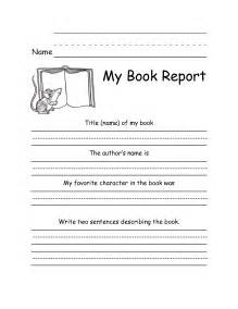 Grade Book Report Template