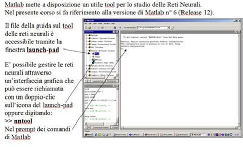 Dispensa Informatica Di Base by Il Tool Di Matlab Per Le Reti Neurali