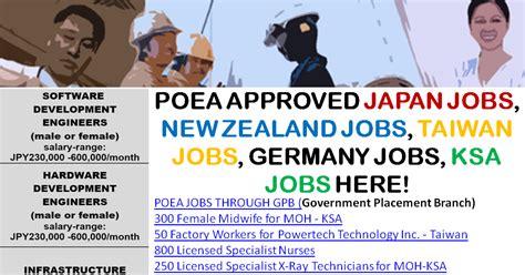 poea approved japan jobs new zealand jobs taiwan jobs germany jobs ksa jobs here
