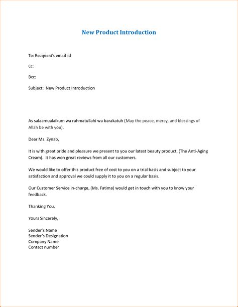 introduction email sample authorizationlettersorg