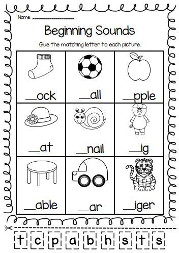 beginning sounds printable worksheet pack pre k kindergarten first grade a school resources