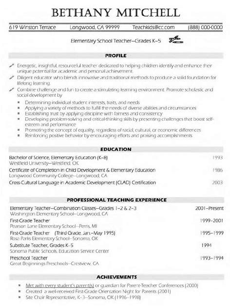 elementary resume exles elementary