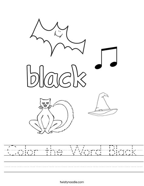 black worksheet color the word black worksheet twisty noodle