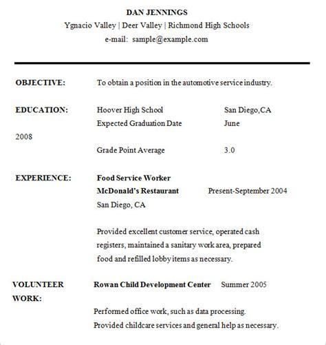 high school resume templates   samples