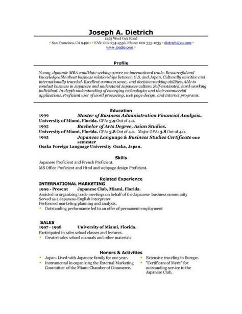 resume builder template 2017 resume builder