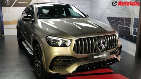 Finance is at the sole discretion of the financier. Mercedes-AMG GLE 53 Coupe launched at Rs 1.20 crore; price, specs, features and other details ...