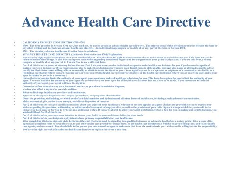 advance directive form california california advance directive living will power of attorney
