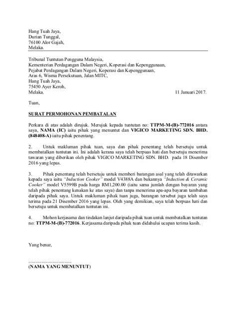 contoh surat tuntutan bayaran pinjaman perumahan