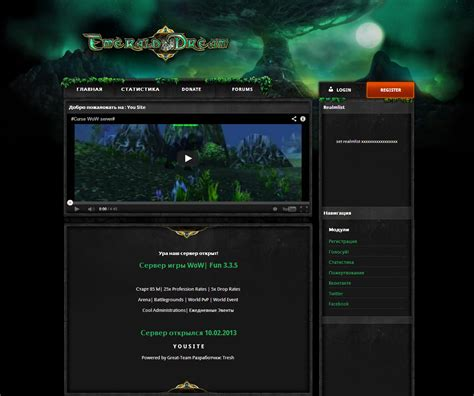 Trintycore Template by Trinitycore Share Emerald Wow Www Templates