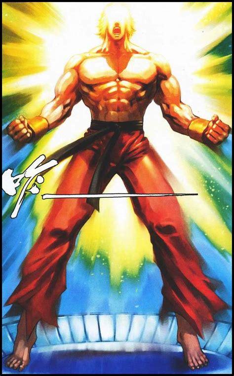 violent ken street fighter