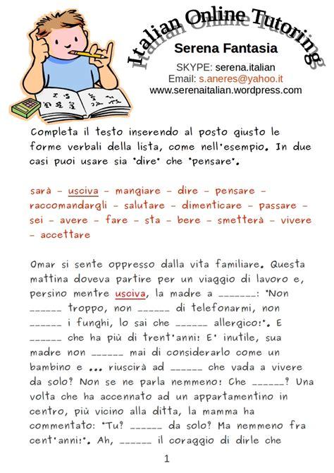 esercizi serena italian blog