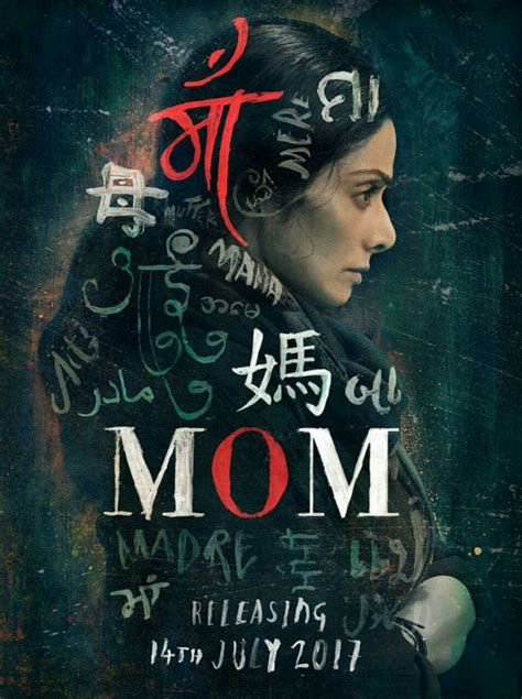 Mom 2017 Full Tamil Dubbed Movie Online Free