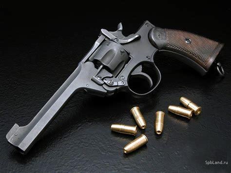 Gun Wallpaper Hd