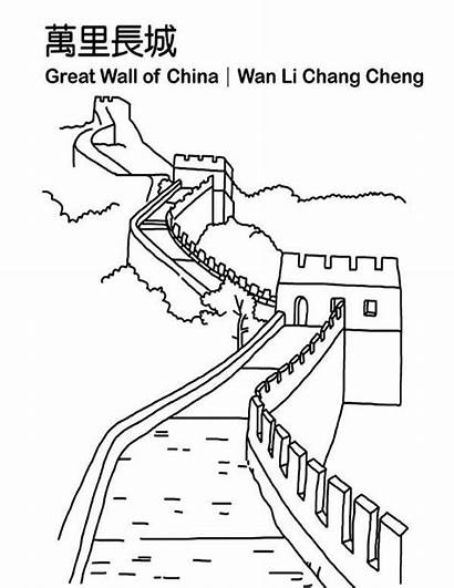 China Coloring Wall Ancient Pages Flag National