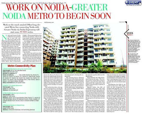 Greater Noida Metro- Status - NCRHomes.com - Latest News ...