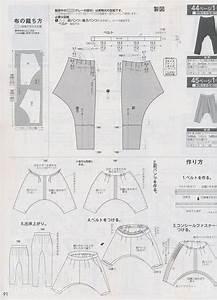 the 25 best harem pants pattern ideas on pinterest With harem pants template