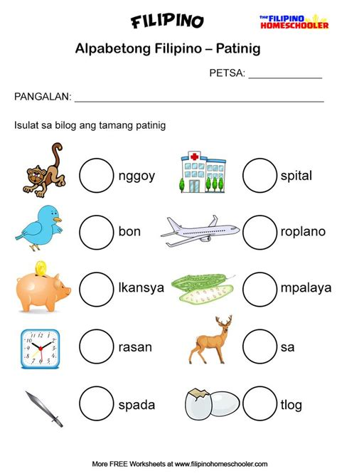 53 best marungko approach images on pinterest filipino free printable worksheets and tagalog