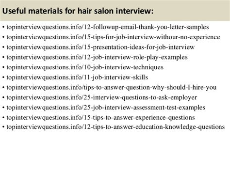 top hair salon interview questions answers