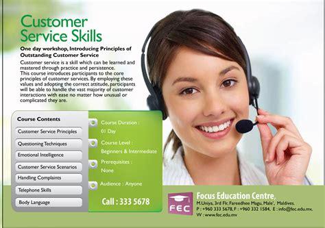 customer service skills focus education centre