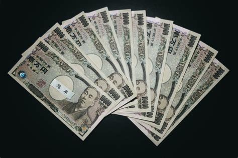 10 万 円 給付 いつから 東京