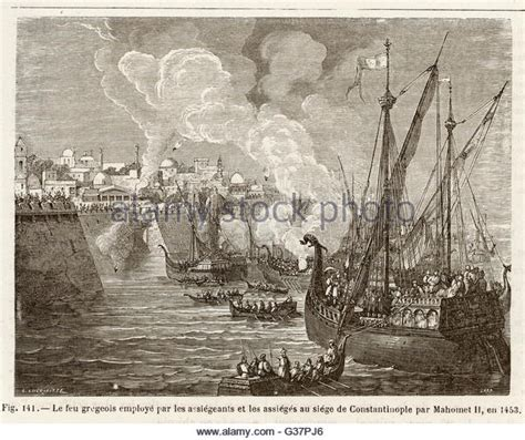 the siege of constantinople sultan mehmed ii stock photos sultan mehmed ii stock