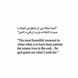 Beautiful indeed | Inspiration ️ | Pinterest | Islam ...