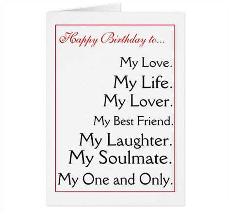 14+ Birthday Card Designs & Templates for Husband PSD