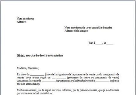 bail bureaux mod鑞e sle cover letter modèle de lettre de procuration pour la poste
