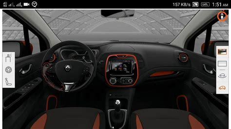 Renault Captur 2017 Interior Design And Colors 360 View