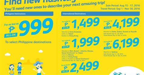 Cebu Pacific Promo Fares 2017 to 2018: P1099 Promo Fare to