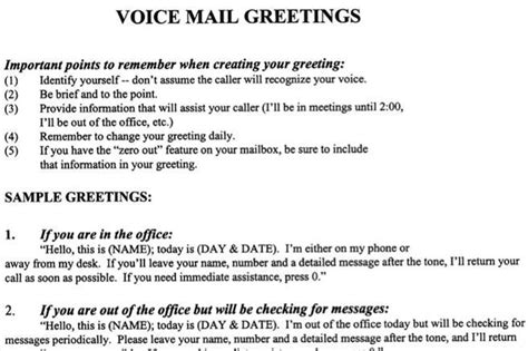 voicemail message sample