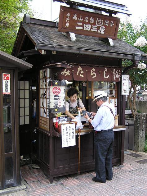 Quaint Little Japanese Stall Phone Booth Takayama